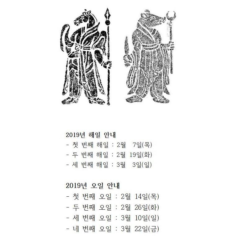 2019 삼해주대회.jpg